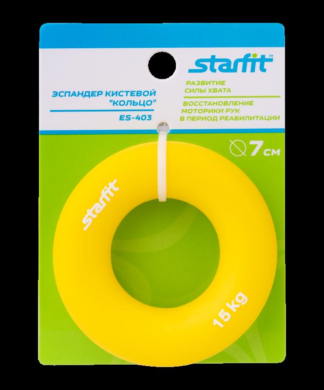Эспандер кистевой ES-403 Кольцо, диаметр 7 см, 15 кг, жёлтый, Starfit