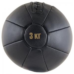 Медбол FS№3000, 3 кг,нат. кожа, наполнитель резиновая крошка, диам. 20 см, машинная сшивка, черный MADE IN RUSSIA