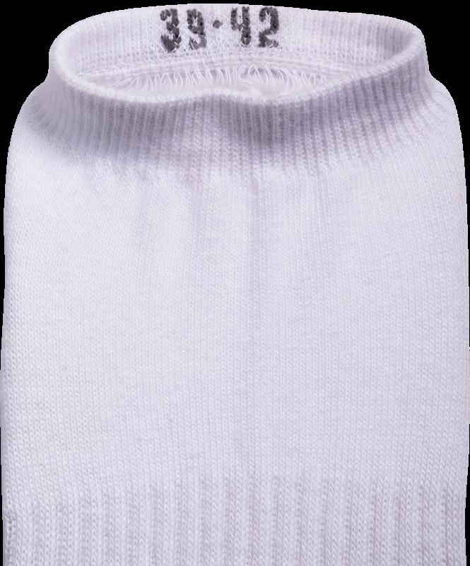 Носки низкие SW-205, белый/светло-серый меланж, 2 пары, Starfit