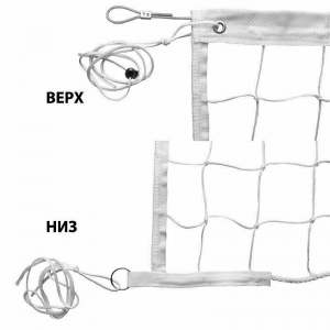 Сетка волейбольная , арт.FS-V-№4, бел, 9.5х1м,нить 3,5мм ПП, яч.10см,верх.лента ПП 5см, карм, метал.трос, бел MADE IN RUSSIA