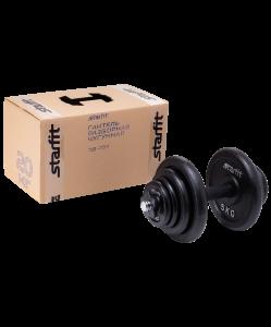 Гантель разборная чугунная в коробке DB-713, 20 кг , Starfit