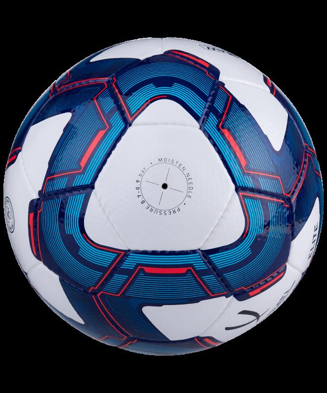 Мяч футбольный Elite №4 (BC20), Jögel