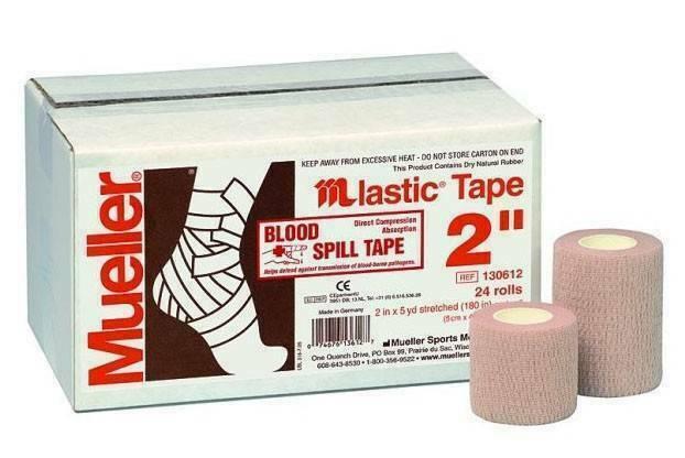Спортивный тейп Mueller M Lastic Tape 130612 5 см х 4,5 м