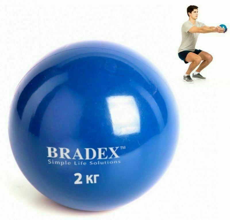 Медбол, 2 кг BRADEX SF 0257