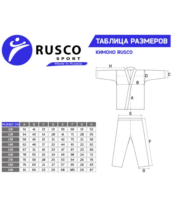 Кимоно карате белое, р. 180, № 5, Rusco