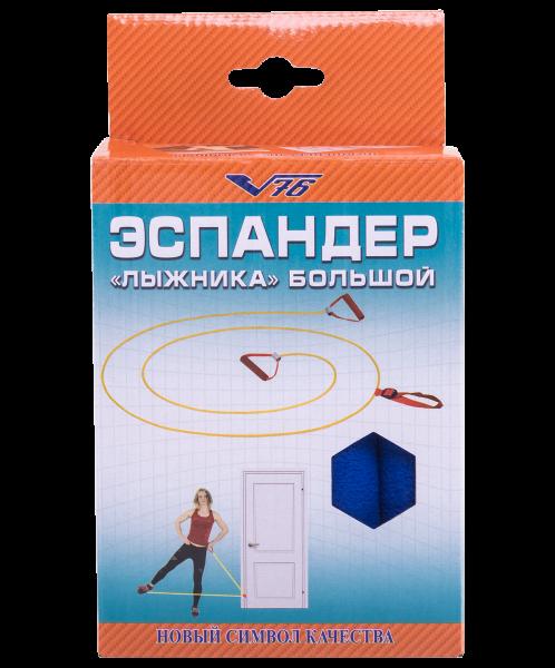 Эспандер лыжника-пловца ЭЛБ-К взрослый, одинарный, V76