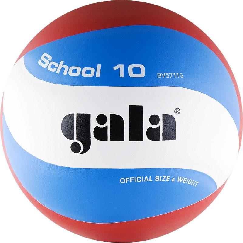 Мяч волейбольный  GALA School 10 арт. BV5711S, р. 5, синтетическая кожа ПУ, подкл.сл. пена, клеен,бутиловая камера ,бел-гол-кр