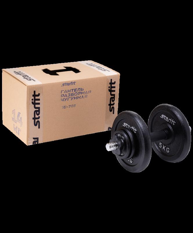 Гантель разборная чугунная в коробке DB-713, 14 кг, Starfit