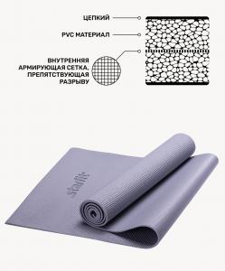 Коврик для йоги FM-101, PVC, 173x61x1,0 см, серый, Starfit