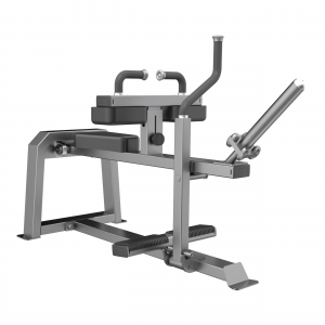 Икроножные (Seated Calf) DHZ FITNESS A-3062