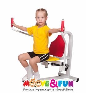 Детский тренажер Баттерфляй Moove&Fun MF-E05