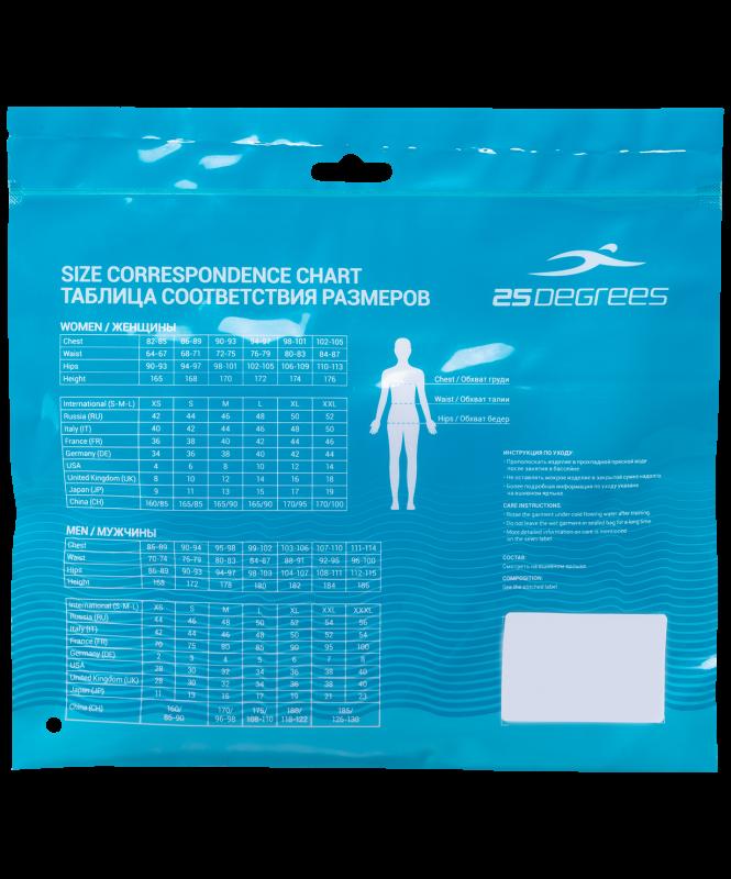 Плавки для плавания Dokker Navy, полиамид, 25Degrees