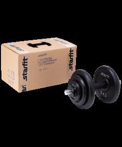 Гантель разборная чугунная в коробке DB-713,18 кг , Starfit