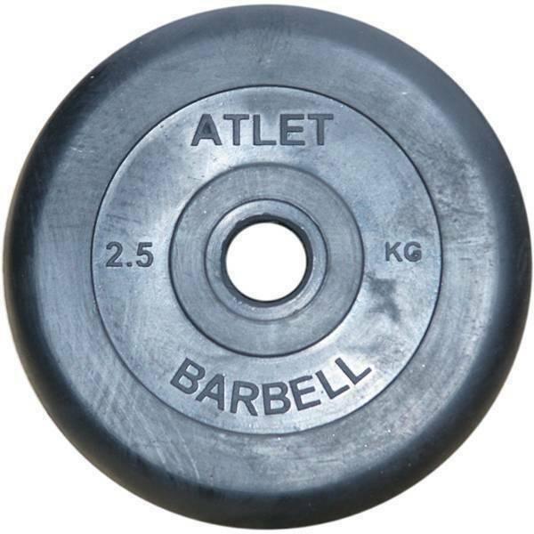 Диск обрезиненный 31 мм Atlet