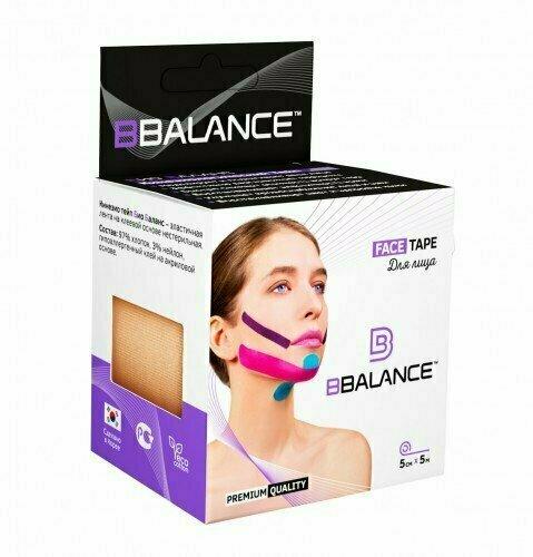 Кинезио тейп для лица BB Face Tape™ 5см х 5м бежевый