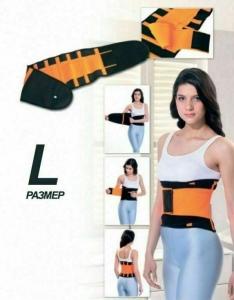 Пояс с поддерживающим и моделирующим эффектом, размер L BRADEX SF 0182