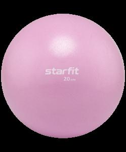 Мяч для пилатеса GB-902, 20 см, розовый, Starfit