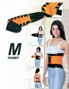 Пояс с поддерживающим и моделирующим эффектом, размер M BRADEX SF 0181
