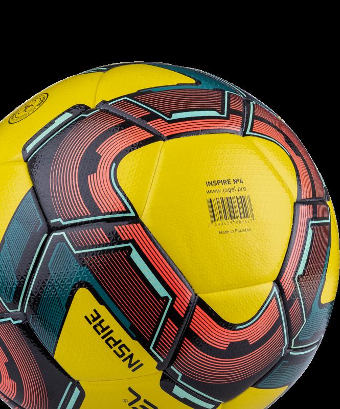 Мяч футзальный Inspire №4, желтый (BC20), Jögel