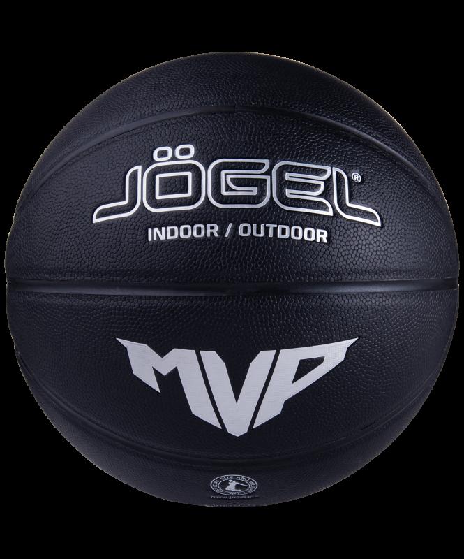 Мяч баскетбольный Streets MVP №7, Jögel