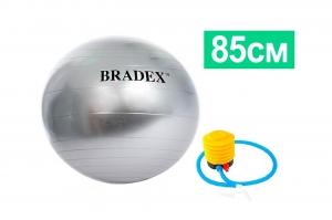 Мяч для фитнеса антивзрыв 85 см с насосом BRADEX SF 0381