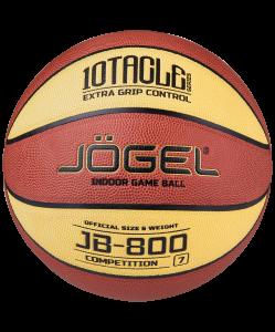Мяч баскетбольный JB-800 №7, Jögel