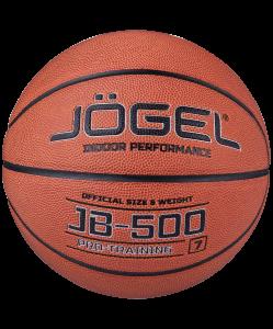 Мяч баскетбольный JB-500 №7, Jögel