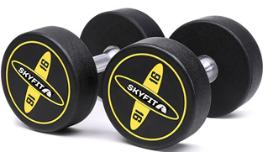 Набор гантелей SKYFIT PRO от 2,5 кг до 25 кг.