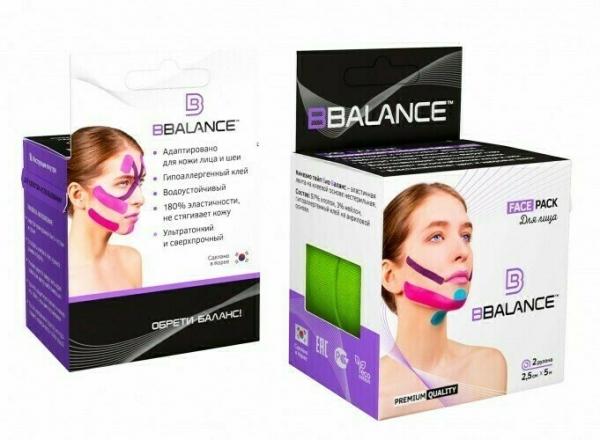 Кинезио тейп для лица BB FACE TAPE™ 2,5см*10м лайм