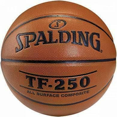 Мяч баскетбольный TF-250 №6 Spalding